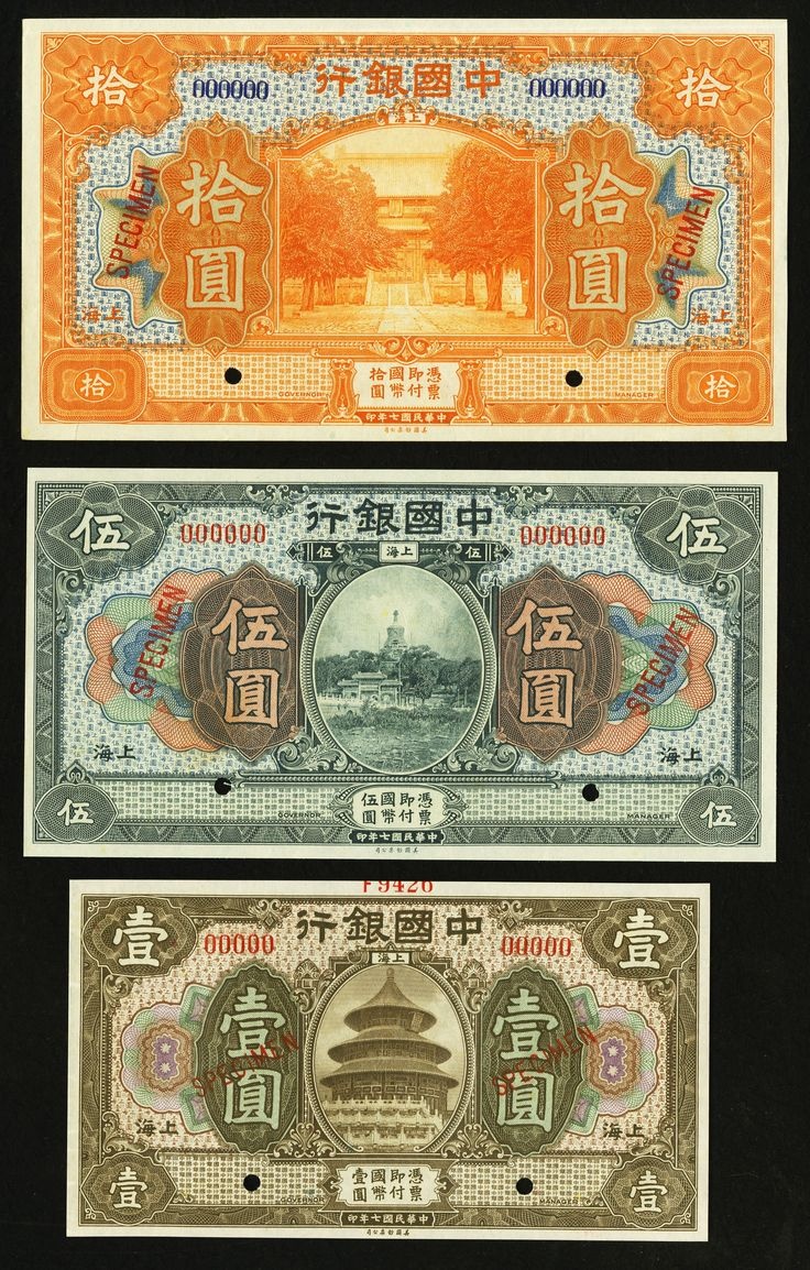 China Bank of China - Shanghai and More 9.1918 Specimens: $1 Pick 51ms S/M#C294-100k; $5 Pick 52 S/M#C294-101; $10 Pick 53 S/M#C294-102, with an approximate quarter inch bottom edge tear.