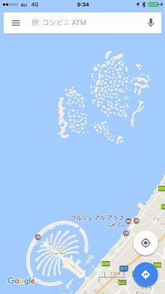 ご存知ヤシの木のかたちをしたパームジュメイラが下なんですが上の小島ヘリから見た時は気づかなかったのですが適当にできているのかと思いきやザワールドと言って世界地図を模して創ってあるそうです 日本の位置のところに一体誰が勝ったんでしょうね()
