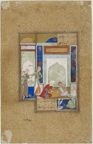 An episode from the story of Layla u-Majnun 16th century Color and gold on paper H: 14.9 W: 11.0 cm  Iran  Purchase F1923.6  Freer-Sackler | The Smithsonian's Museums of Asian Art