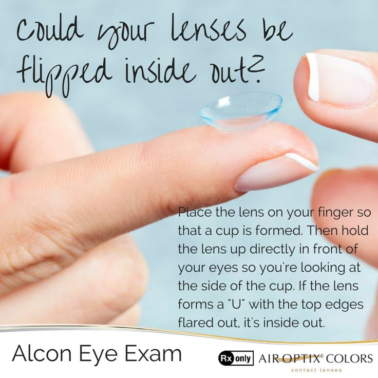 It can be difficult to tell if your soft contact lenses are inside out, so here's a tip to stay in check. #eyetips