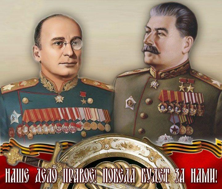 Личность Лаврентия Павловича Берии сегодня многими воспринимается неоднозначно и даже негативно. Но это негативное восприятие – всего лишь результат огромного ушата грязи и лжи, вылитого на