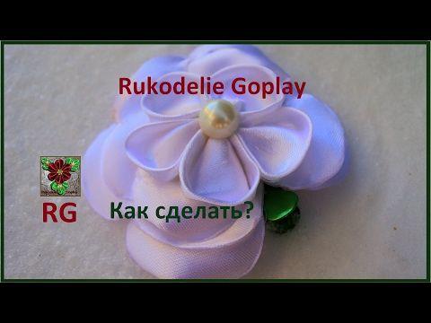 DIY Валентинка Заколка для волос Handmade HD мк рукоделие - YouTube