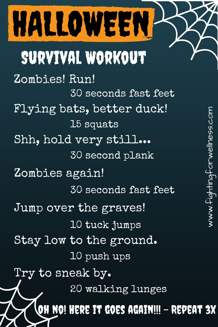 Try this Halloween Survival Workout to kick your holiday up a notch. After all, what goes better with chocolate than some spooky fun?