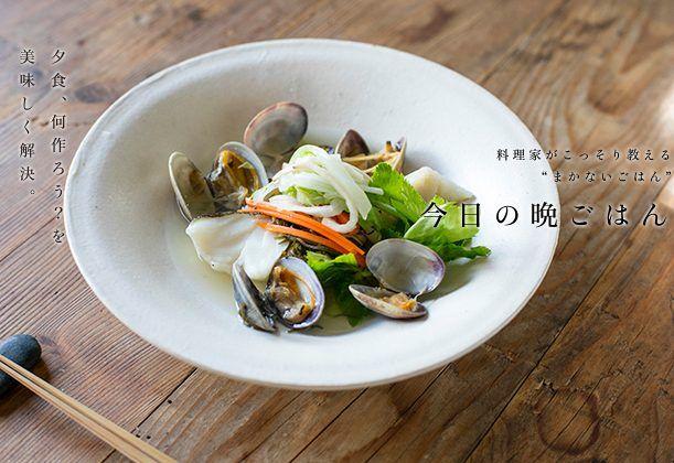 タラとアサリの千切り野菜の酒蒸しのレシピ 魚介の旨味を堪能できて、お酒とも相性抜群。千切りにした野菜が食べやすく、彩りも豊かに。