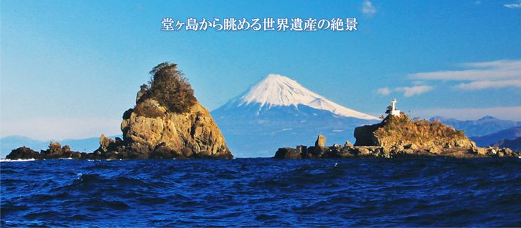 西伊豆・堂ヶ島「洞くつめぐり遊覧船」-伊豆遊覧船、堂ヶ島マリン