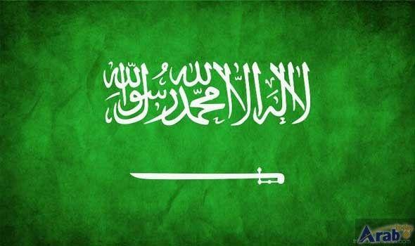 I love Saudi Arabia wallpaper I Love My Country Pinterest - new blueprint company saudi arabia