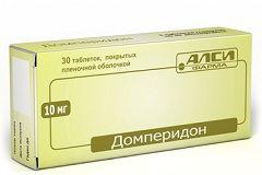 Таблетки Домперидон - Д2 БЛОК
