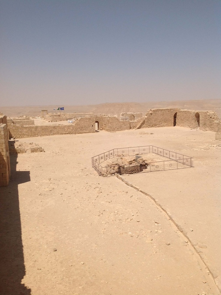 92. The Fortress of Avdat with Cistern Dug in the Middle