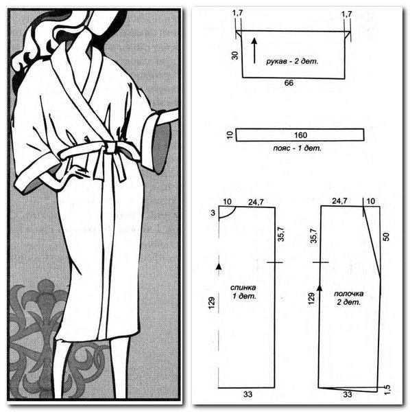 Халат кимоно.Размер:48-50