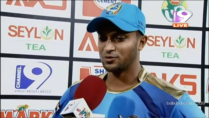 বপএল ম  মযচ রজশহর  উইকটর জয় | সকব ও সযমর মযচ পরতকরয় | BPL cricket news 2016 bangladesh cricket news 2016 All bangla tv news live update here https://www.youtube.com/channel/UCouBviabJwxgZw3MblsOB2Q you can visit my blogger: http://ift.tt/2eQWqVG  you can like our page on facebook: http://ift.tt/2eW4do8 you can follow us twitter: https://twitter.com/freyamaya625144 instagram : http://ift.tt/2eR1Vnp vk: http://ift.tt/2eW8mbp tumblr: http://ift.tt/2eQZYY2 linkedin http://ift.tt/2eW8zvt…