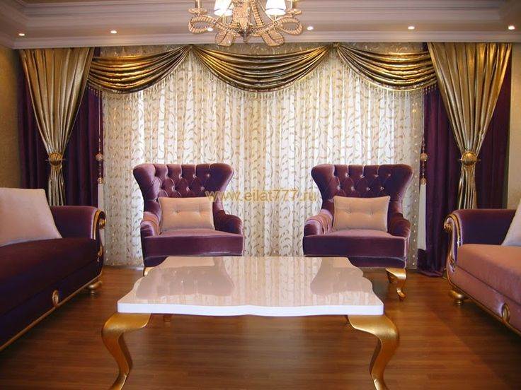 charming classic Curtains for Living Room great pictures