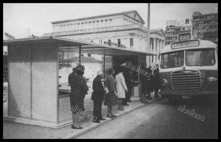 Η στάση των λεωφορείων στην πλατεία Κοραή δίπλα στο Δημοτικό Θέατρο Πειραιά, 1967. Αρχείο Ι.Μ.Τ.Ι.Ι.Ε.
