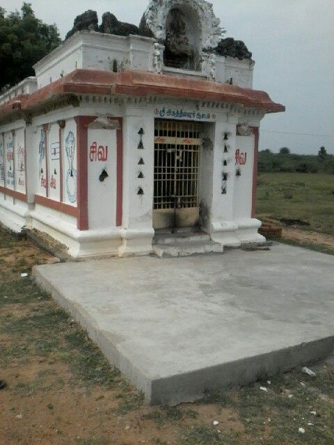 Www.tamiltour.com Siva temple kanchipuram, near nathapettai railway satation