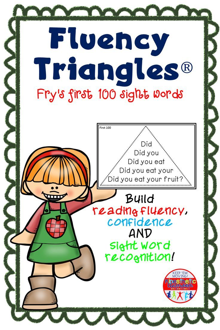 Build Reading Fluency Reading Confidence And Sight Word Recognition With Fluency Triangles G Reading Fluency Reading Fluency Activities Fluency Activities [ 1104 x 736 Pixel ]