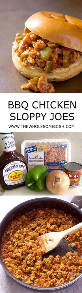 BBQ Chicken Sloppy Joes are sautéed veggies and ground chicken coated in sweet and tangy BBQ sauce. This easy dinner is ready in minutes and only needs a few ingredients. #easy #recipe #sloppyjoes via @afinks