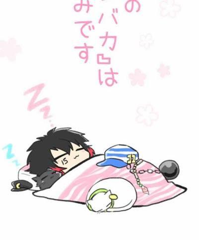 duerme duerme duerme