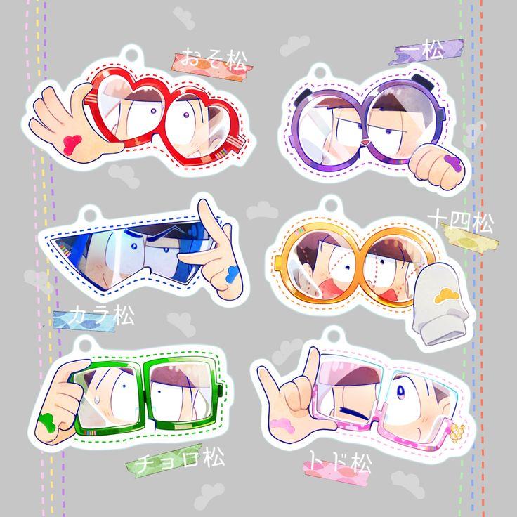 松野家六つ子がそれぞれの大きなめがねからこっちをのぞき込んでいる 揃えてカラフルなアクリルキーホルダーです。   おそ松|ハートメガネ カラ松|サングラス チョロ松|真四角メガネ 一松|エスパーニャンコメガネ 十四松|野球ボールメガネ トド松|グラスチェーン付きメガネ    大きさ(横)6.6cm~6cm|ナスカン松葉|全6種