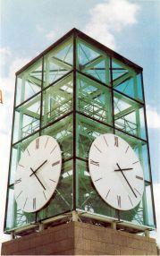 Relojes torre de la Asamblea Madrid