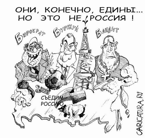 Социальное неравенство бюрократия и предательство социализма в Советском Союзе