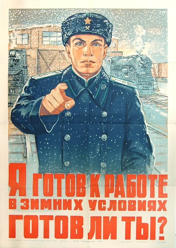 "USSR — ""I am ready to work in winter conditions. Are you ready?"" — The figure in the poster is a Soviet railwayman."