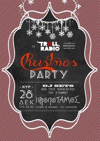 Christmas party απ'το TrollRadio.gr