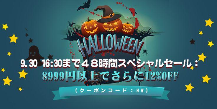 Happy Halloweenパーティー 第一弾(4999円以上で5%OFF、6999円以上で12%OFF、8999円以上で27%OFF、クーポンコード:HW2、合計8999円以上で送料無料!)期間:9/28(木)~9/30(土) もっと多くの商品を @taidobuy でチェックしてください。 #taidobuy#新作登場#エレガント#日常生活#デート#素敵#人気高い#上質で安い#ファション#デザイン#可愛い#きれい#おしゃれ#いいね#シック#素敵#美しい#女性力アップ#魅力#快適#種類豊富#カジュアル#通勤