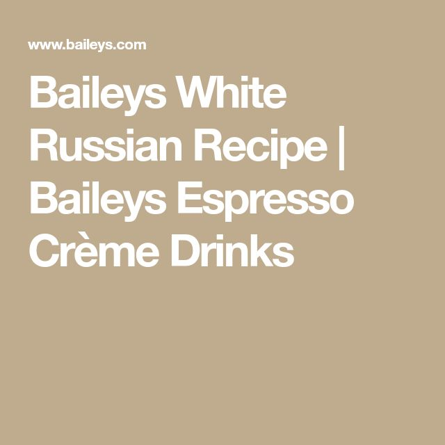 Best 25 Espresso Drinks Ideas On Pinterest Whats A