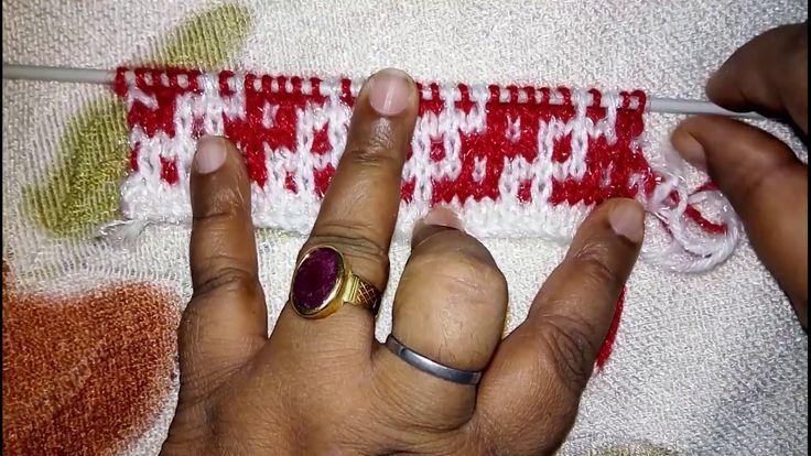 Two Color Knitting Pattern no.4 | Hindi