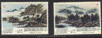 Taiwan Stamps : 1977, TW S130 Scott 2039, 2041 Madame Chiang Kai-shek's Landscape - MNH, F-VF - (9T0CF) - (9T0CF)