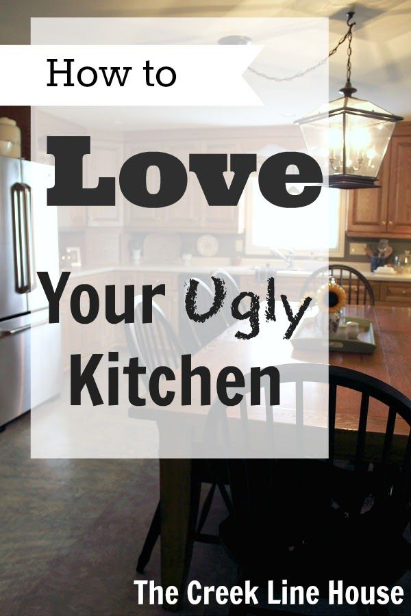 How to Love Your Ugly Kitchen: Easy tips to update any not-so-stylish kitchen without getting out the sledgehammer and doing a full reno.