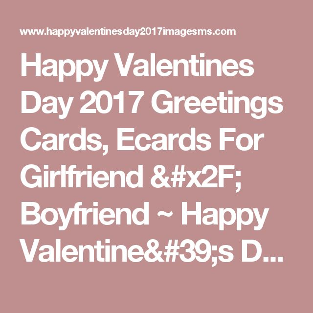 Happy Valentines Day 2017 Greetings Cards, Ecards For Girlfriend / Boyfriend ~ Happy Valentine's Day 2017 | Valentines Day Images | Messages, Wishes Quotes