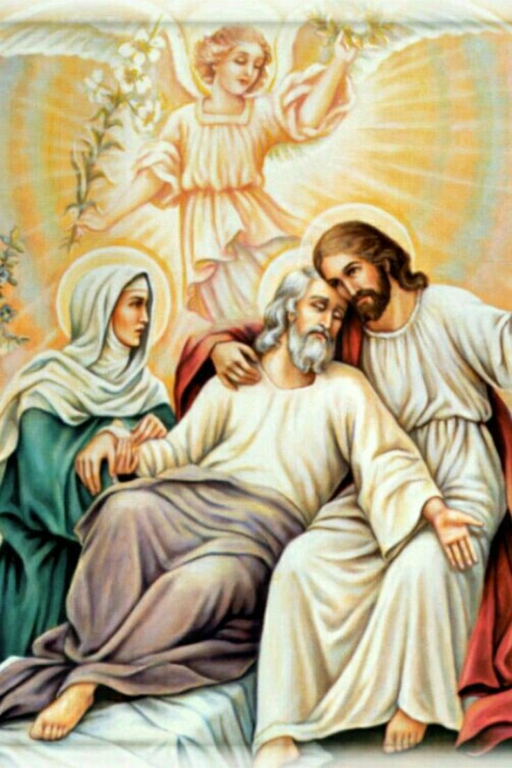 Pin De Andre Garcia En Niño Jesús Sagrada Familia De Nazaret Jose De Nazaret Sagrada Familia De Nazareth