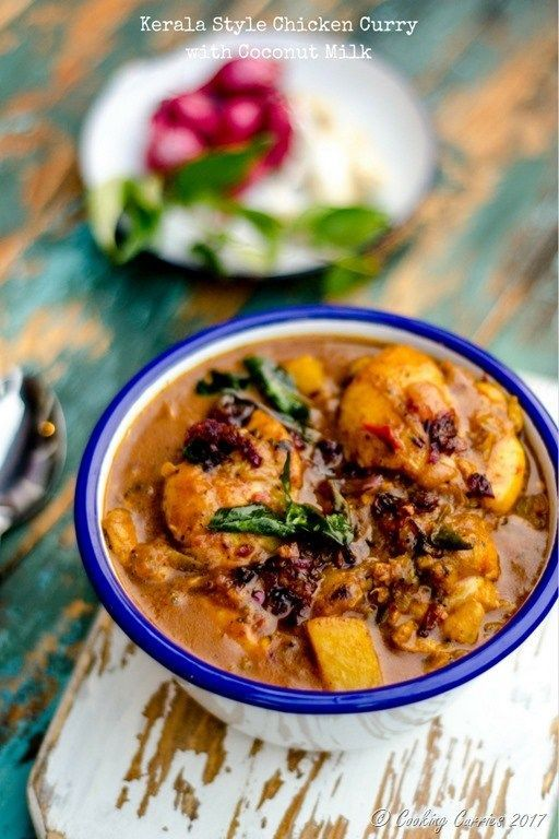 Kerala Style Chicken Curry with Coconut Milk - Nadan Thenga Pal Chicken Curry