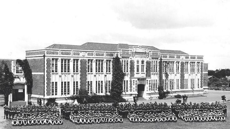 Otahuhu College