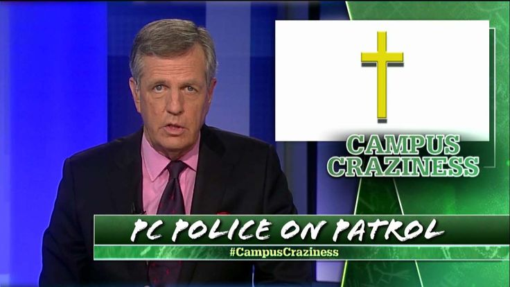 Univ.'s 'Hate Response Team' Called To Investigate 'Offensive' Christian Cross