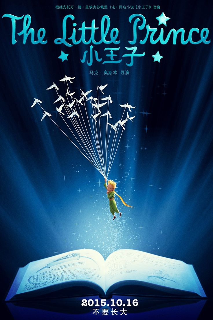 The Little Prince Trailer Video: 25+ Best Ideas About The Little Prince Movie On Pinterest
