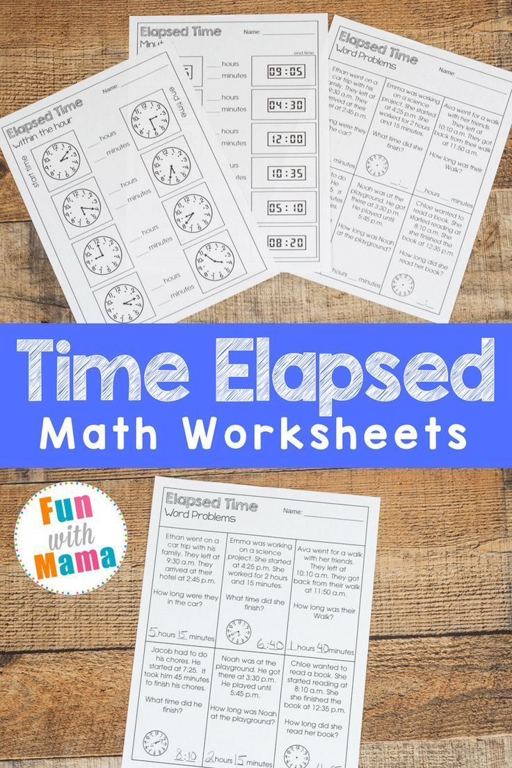 small resolution of Elapsed Time Worksheets   Elapsed time worksheets