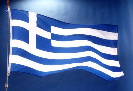 Griekenland: Griekenland is een land. Hierboven zie je de vlag.