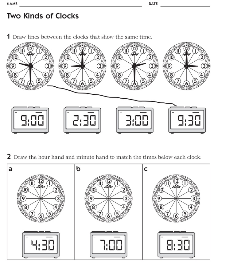 1st grade Math worksheets - Download and print for your students now.