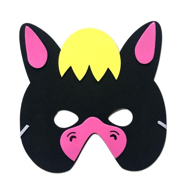 Donkey  Childrens... now available!!  http://www.simplypartysupplies.co.za/products/donkey-childrens-foam-animal-mask-black?utm_campaign=social_autopilot&utm_source=pin&utm_medium=pin #fancydress #fb