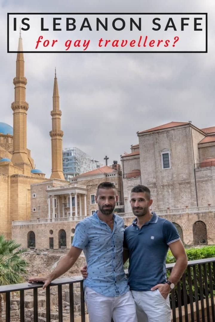 Lebanon is gay friendly