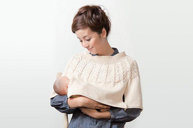 poncho-lana-allattamento