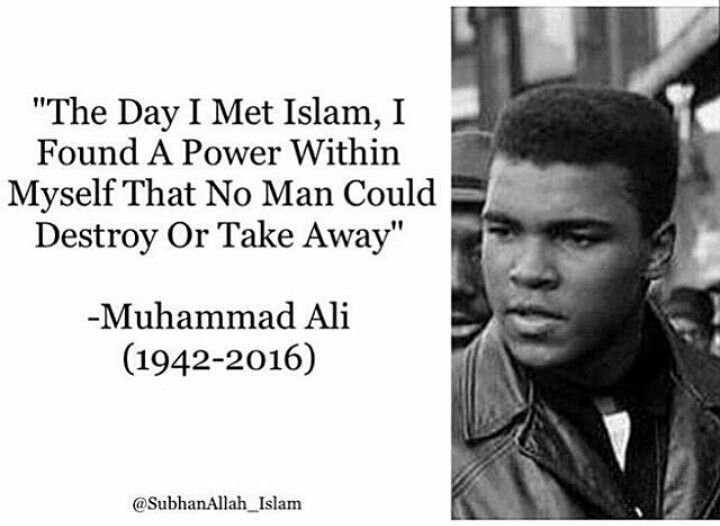 Rest in peace, Champ. Never before, never again. May you be granted the highest place in Jannah. Ameen.