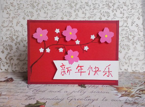 Chinese New Year 2021 Year Of The Ox Chinese New Year Cards Etsy Chinese New Year Card Toddler Arts And Crafts New Year Card