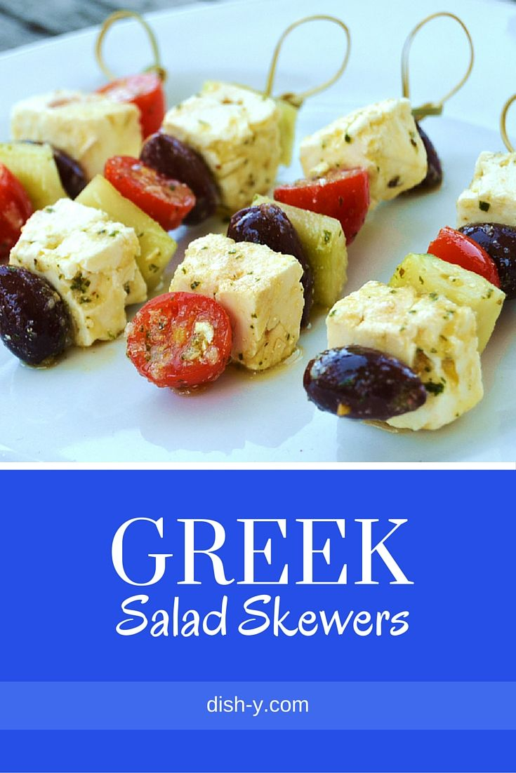 Make Marinated Greek Salad Skewers for a fresh and delicious small plate featuring summer vegetables and tasty feta cheese. With made-from-scratch dressing, this appetizer pleases even the most refined palate.