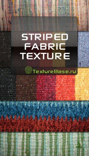 Striped fabric texture ( полосатые ткани)