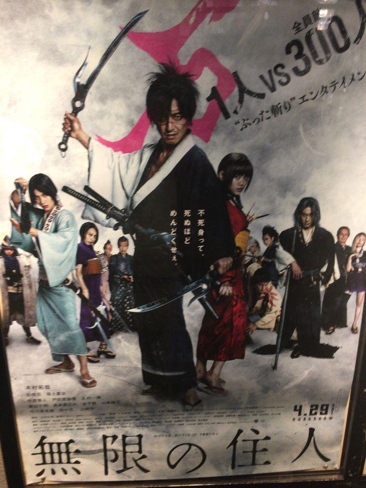 I'm at Cinema Sunshine Ikebukuro (シネマサンシャイン池袋)!
