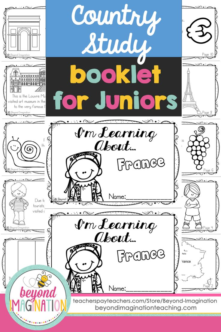 France country study booklet for juniors by Beyond Imagination. Perfect for teaching young ones fun facts about France for a social studies lesson. This France country study booklet includes basic information about:  -The French flag -The map of France  -France is the most visited country in the world!  -Common sports played in France  -French escargots (snails)  -The French countryside  -The Lourve Museum -The Eiffel Tower  -Arc de Triomph -French currency  -French sayings.