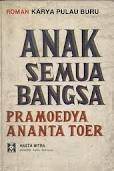 The second book of the Buru series. Minke opened his mind and began writing to criticise the collonial. Pram was arrested a few months after this book was published 1981. With Bumi Manusia, this book was on the blacklist of the government.