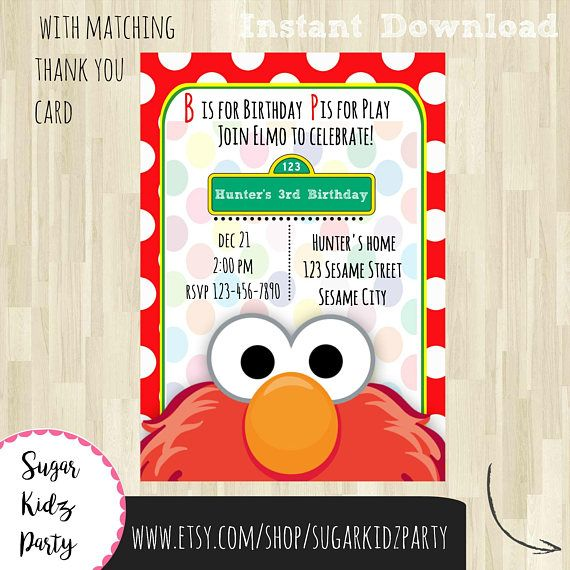 sesame street party invitation, party invitation, birthday invitations, elmo birthday, elmo invitation, digital download, printable, instant